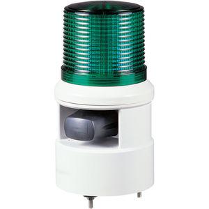 передатчик аварийного звукового сигнала IP54