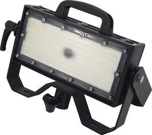 светодиодный рабочий фонарь