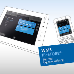 программное обеспечение для управления складами (WMS)