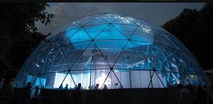 палатка для приема