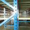 многоступенчатый промышленный этажный стеллаж