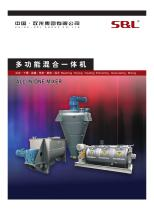 Shuanglong All-in-One Vacuum Drying Mixer LDH/DSH/WLDH