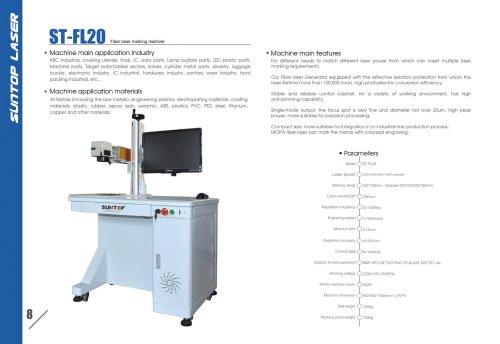 SUNTOP/Fiber laser marking machine