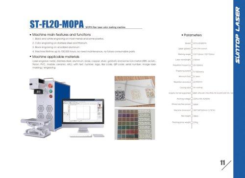 SUNTOP/MOPA fiber laser color marking machine