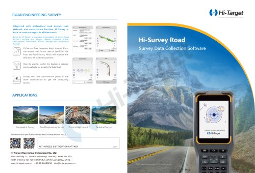 Hi-Target/Software/ Hi-Survey Road