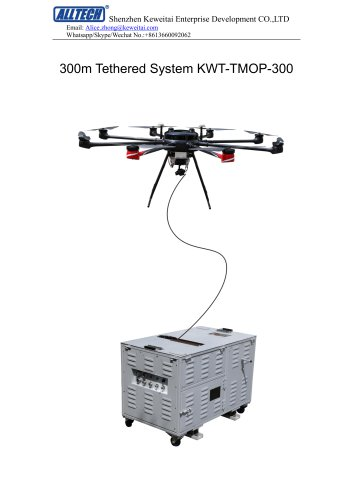 300m tethered drone system KWT-TMOP-300