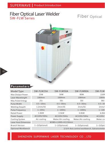 Superwave laser fiber laser welding machine
