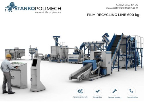 Film recycling line 600 kg