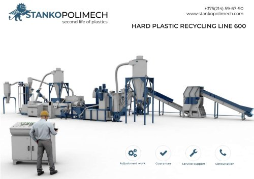 Hard plastic recycling line 600 kg