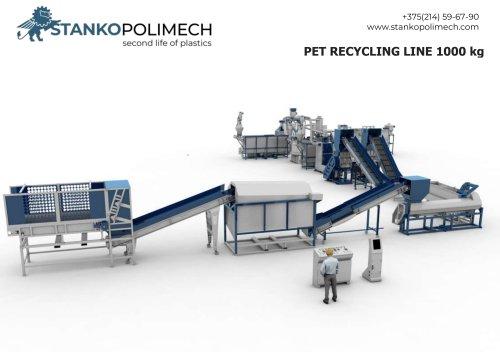 Pet recycling line 1000 kg