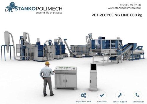 Pet recycling line 600 kg