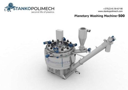 Planetary washer