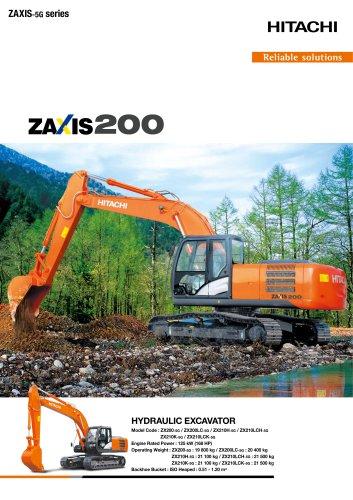 Demolition 21 tonnes
