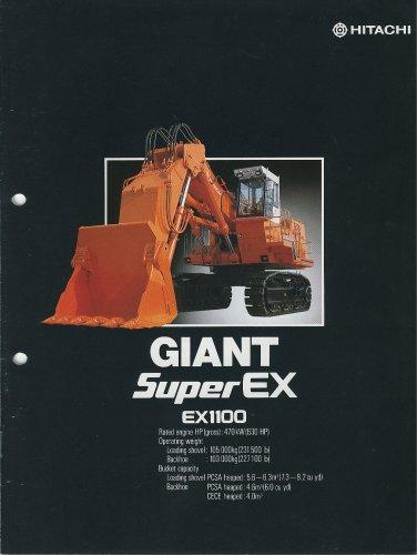 EX1100