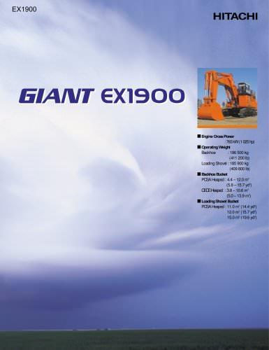 giant EX1900