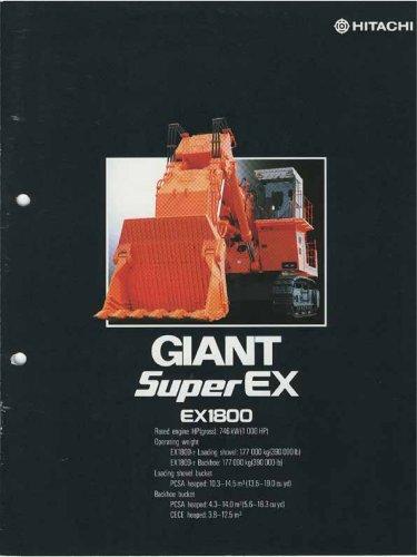 Giant Super EX EX1800