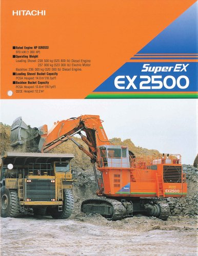 super EX EX2500