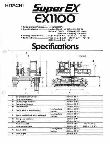 superEX EX1100 specification