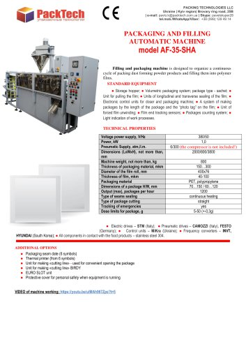 PACKAGING AND FILLING AUTOMATIC MACHINE model АF-35-SHA