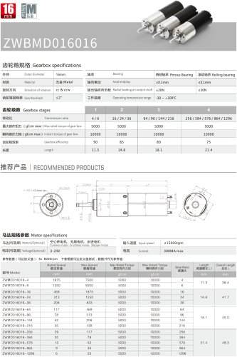 12 volt Gear Motor Datesheet 16mm MD