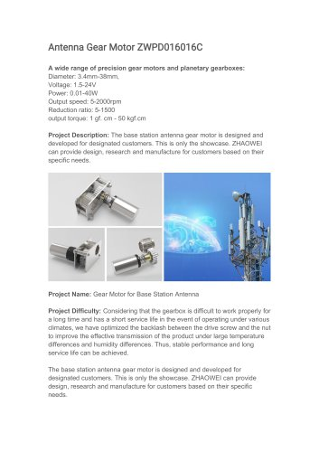 Antenna gear-motor ZWPD016016C