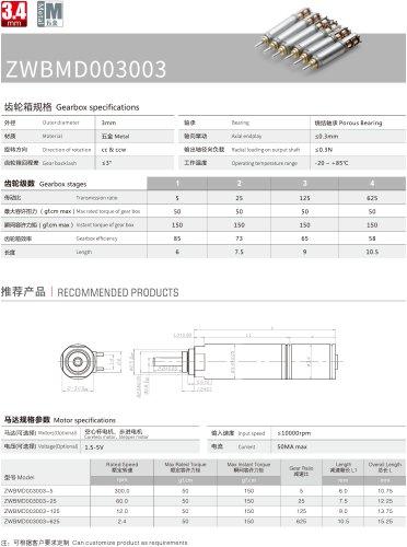 Gear Motor Datesheet  3.4mm MD