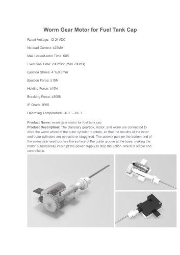 Worm Gear Motor for Fuel Tank Cap