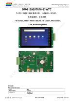 DMG12800T070_33WTC