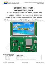 DMG80480C050_03WTR