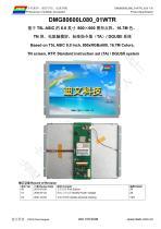 DMT80600C080_01WTR