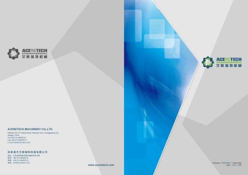 Aceretech-extrusion technology