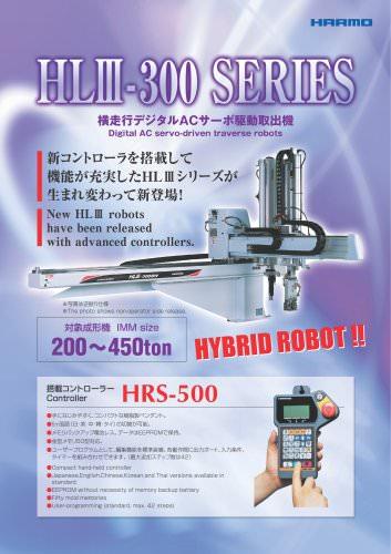 HLIII-300 series