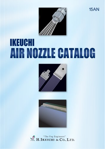 Air nozzles