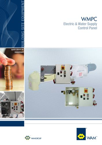 Electric & Water Supply WMPC Brochure