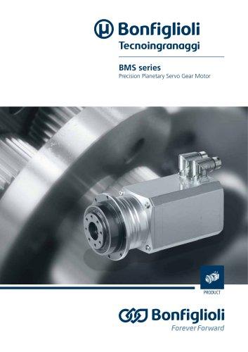 BMS series Precision Planetary Servo Gear Motor