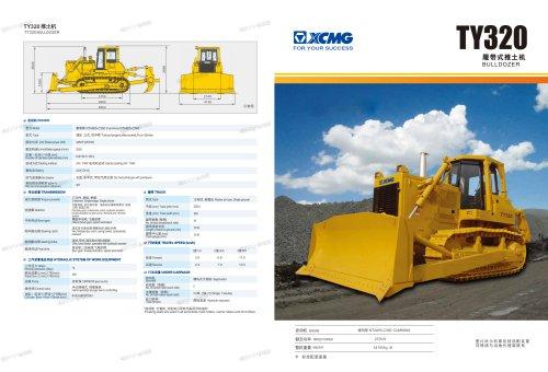 China bulldozer brands XCMG bulldozer 320HP bulldozer TY320