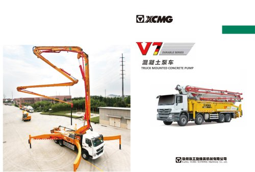 HB43K XCMG Schwing 43m Truck-mounted Concreted Pumps