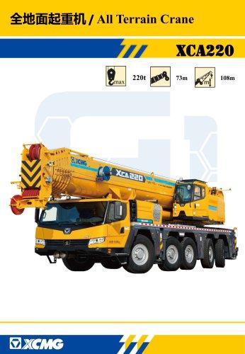 New XCMG All Terrain Crane 220 ton hydraulic mobile crane XCA220