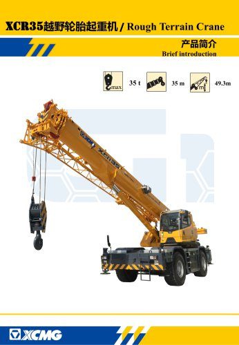 New XCMG Rough Terrain Crane 35 ton hydraulic mobile crane XCR35