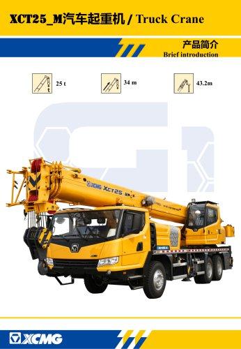New XCMG truck crane 25 ton small hydraulic mobile crane XCT25_M