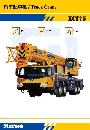 New XCMG truck crane 75 ton hydraulic mobile jib crane XCT75