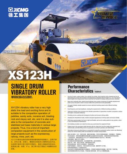 XCMG 134HP Single Drum Vibratory Roller XS123H