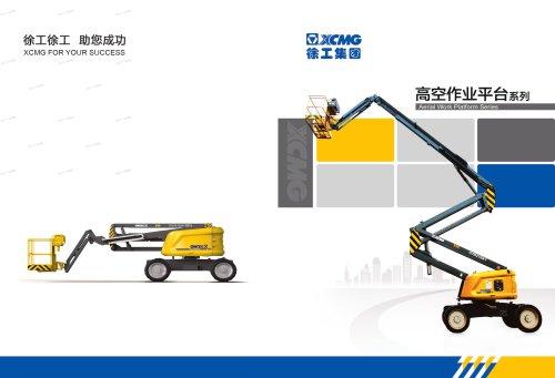 XCMG 14m Electrical Articulated Aerial Work Platform GTBZ14JD