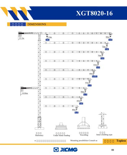 XCMG 16 ton XGT8020-16 Tower Crane