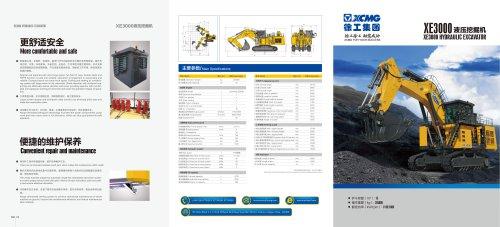 XCMG 300Ton Mining Hydraulic Excavator XE3000