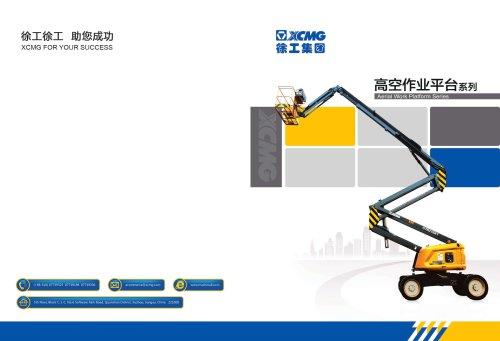 XCMG 38m Straight Boom Aerial Work Platform GTBZ38S