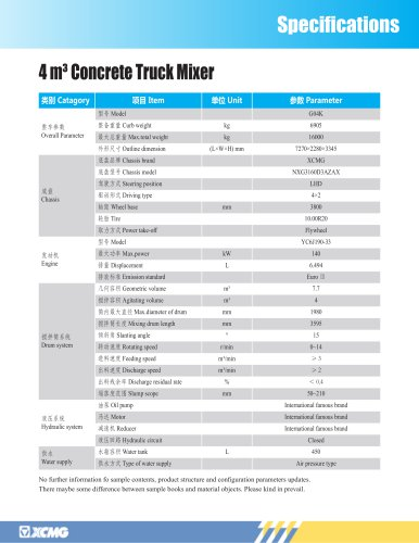 XCMG 4 cbm G04K 4 cubic meters concrete mixer truck small concrete mixer truck