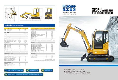 XCMG 4.2Ton Hydraulic Excavator XE35U