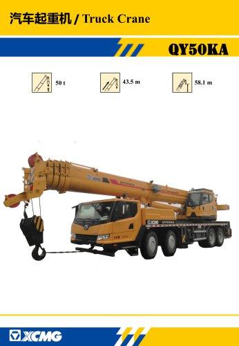 XCMG 50Ton Mobile Truck Crane QY50KA Construction