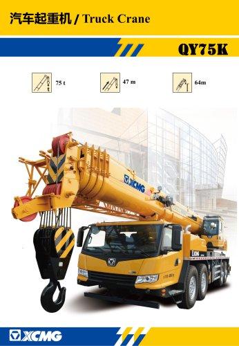 XCMG 75 Ton Truck Crane QY75K, Max. lifting height is 64m